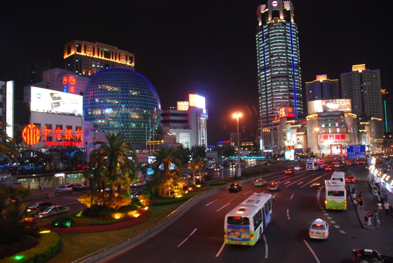 Xuhui district at night