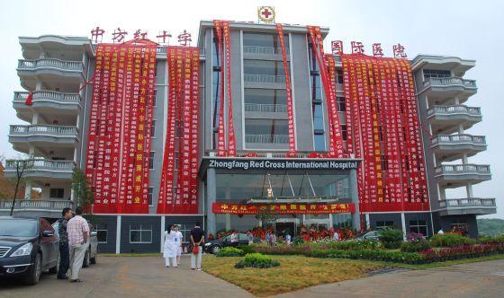 Fancy hospital