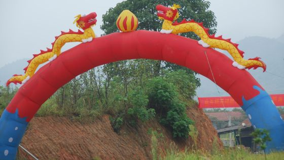 Dragon entrance