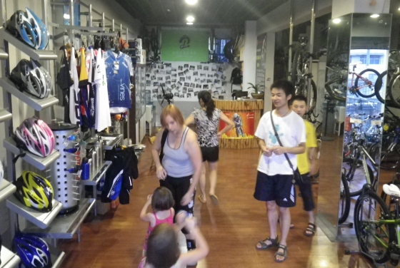 Inside the bike shop
