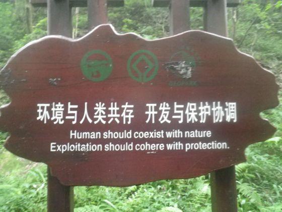No exploitation